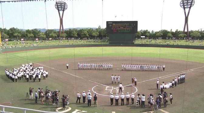 高校野球愛知大会閉会式メーテレより。