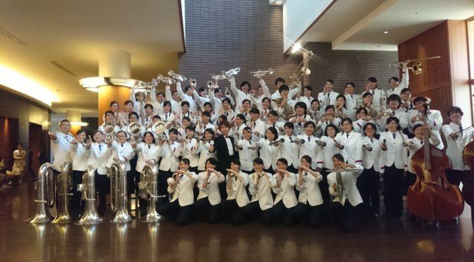 中部日本吹奏楽コンクール 招待演奏